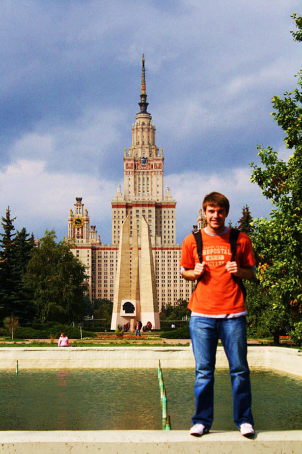 Cody White near Moscow State University or MSU