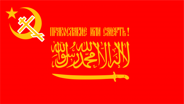 matryoshkeen: red symbolizes kindness, yellow is for love. The arabic lettering says the people of this country are hard-working. The symbols in the upper left speak of the chosen nature of the people