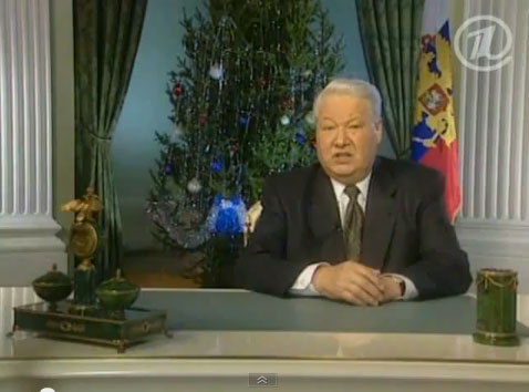 "<h2>Presidential address NYE 2000</h2>  At five minutes to midnight on the 31st of December of each year, the Russian president makes a new year's address — blah, blah, blah, we did well this year, we'll do even better next year. Boris Yeltsin started out much the same on the 31st of December 1999, though in his speech, he — lo and behold — announced that he was stepping down and (drumroll, please) handing over the reigns of acting president to then Prime Minister, Vladimir Putin. Then the world spent most of the 2000s wondering ""who is Mr Putin"". But that's a whole other decade..."
