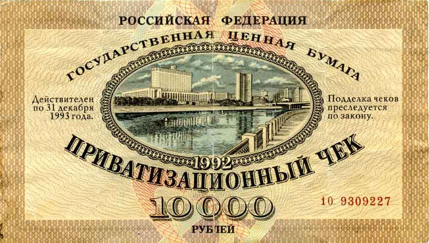 """<h2>Privatization</h2>  The sale of state property to private owners. Seems fair enough, but it was done in a """"special way"""" in 90s Russia. It may have been ok on paper, but random rules and a general lack of transparency meant the whole thing was confusing and unprofitable for the average person, while facilitating the emergence of a caste of Oligarchs (see next). As a result, the whole thing is largely perceived by most Russians as at least unfair, and at most — criminal."""