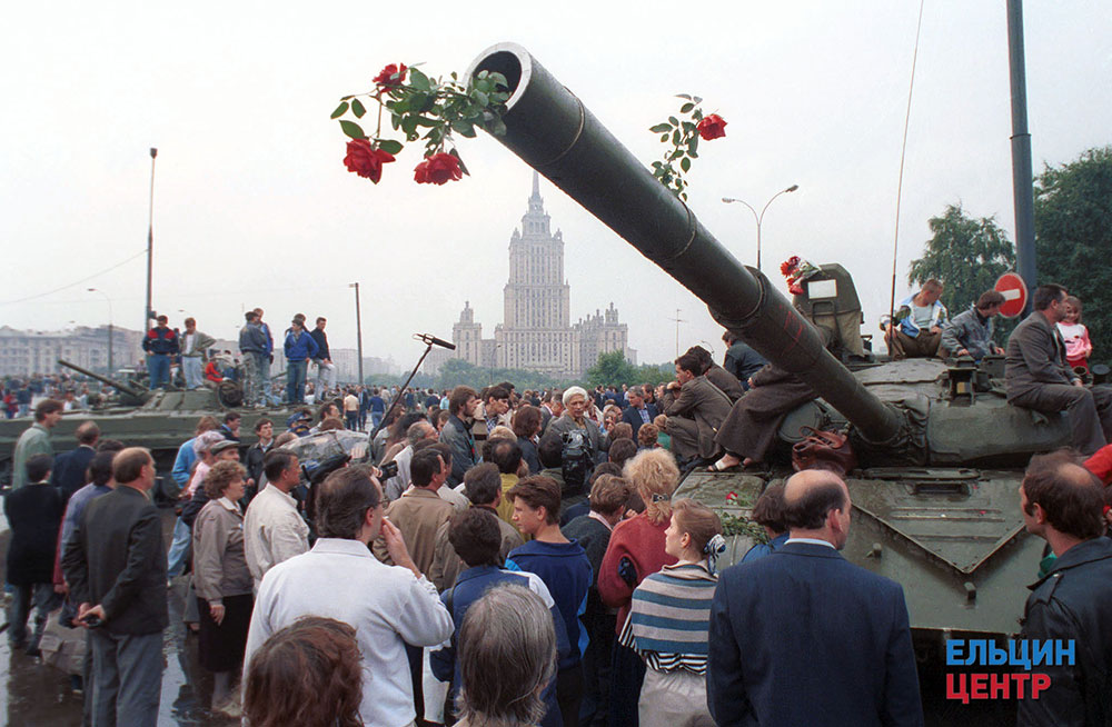 <h2>Putsch</h2>  The failed coup attempt of August 1991 that became the end of the USSR and the start of the crazy 90s in question. If you'll indulge my desire to cut away the important detail, the gist is that a bunch of people from the Soviet leadership set up a special committee to declare a state of emergency in the country to get rid of then-President Mikhail Gorbachev. Some reckon it was a blatant power struggle, others — that it was a last-ditch attempt to save a country that was rapidly falling apart amid the Perestroika restructuring. In the end both sides lost, and the ultimate victor was Mr Yeltsin, who made a history-making speech atop a tank and then became president.