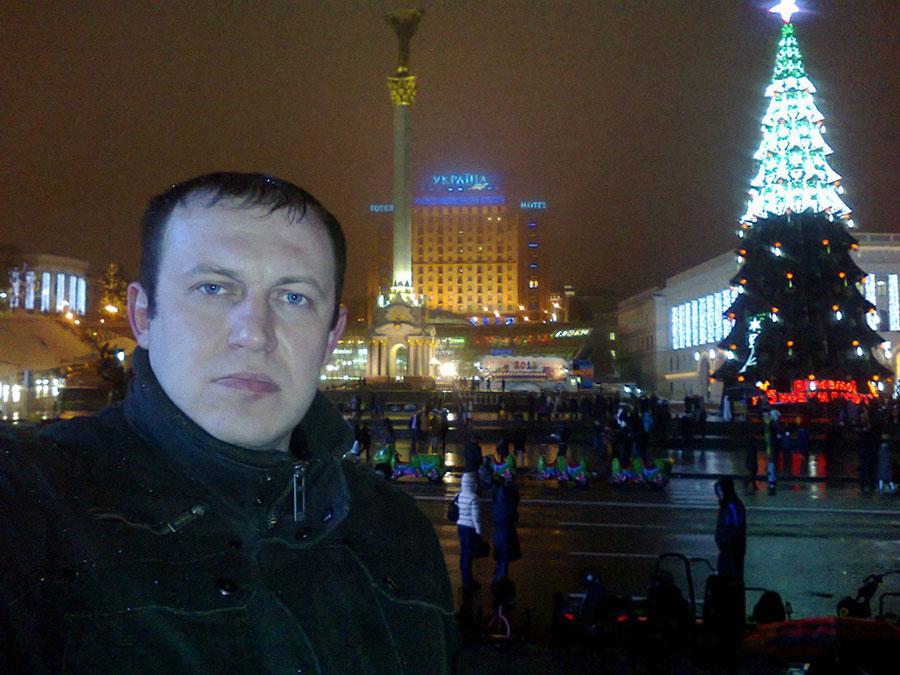 In Kiev.