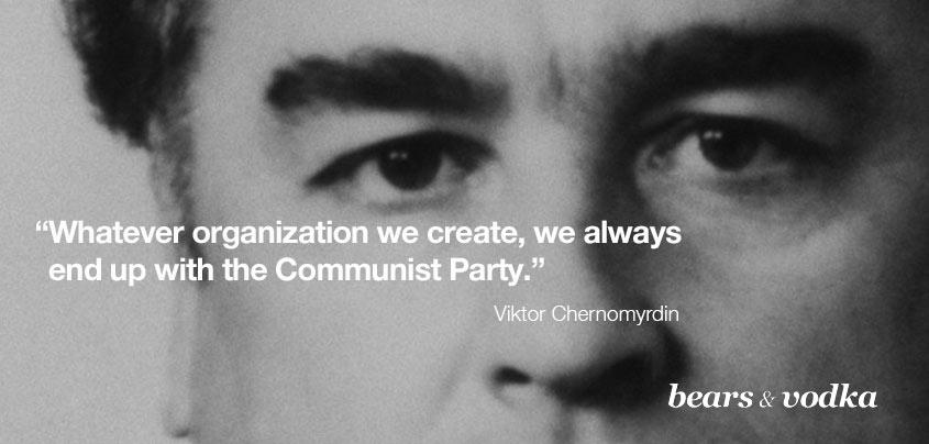 communist-quote