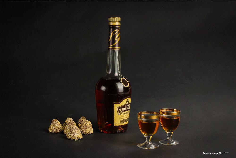 kognac