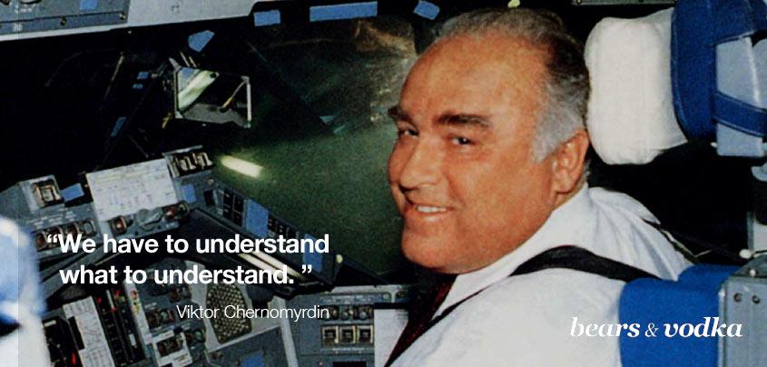 understand-quote