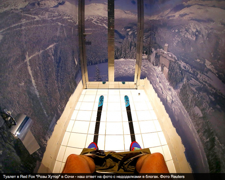 Unique live-skiing experience toilet in Sochi